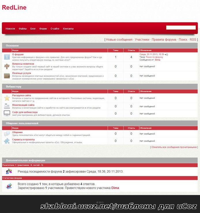 Задачи создания сайта lstudioru